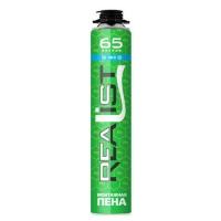 REALIST 65 литров зима зеленый